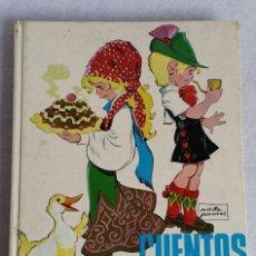 Libros de segunda mano: CUENTOS AZULES. TOMO SÉPTIMO.7. ANTONIO AYNÉ. PEDRO BOADA Y YOLANDA. MARIA PASCUAL. EDICIONES TORAY.. Lote 144405766