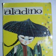 Libros de segunda mano: NUEVOS CUENTOS MOLINO Nº 1 ALADINO. Lote 145512170