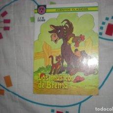 Libros de segunda mano: LOS MÚSICOS DE BREMA;EDICIONES ALONSO 1981. Lote 146361318