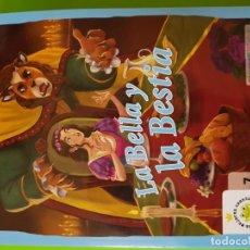 Libros de segunda mano: LOTE DE 8 CUENTOS DE LA BIBLIOTECA INFANTIL EL MUNDO Y NUEVOS. OPORTUNIDAD.. Lote 147633690