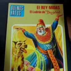 Libros de segunda mano: EL REY MIDAS EL LADRÓN DE BAGDAD BUENOS RATOS Nº 3 SIMA AÑO 1976 TAPA DURA. Lote 148185538