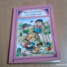 Libros de segunda mano: MIS CUENTOS FAVORITOS (3) - MARIFELI COLEGIALA, CARLITOS EL SOLDADO Y MAITE LA TRAVIESA - ED. EDIVAS. Lote 148561242