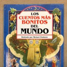 Libros de segunda mano: LOS CUENTOS MÁS BONITOS DEL MUNDO. CÍRCULO DE LECTORES 1992. TAPA DURA. ILUSTRADO.. Lote 148797345