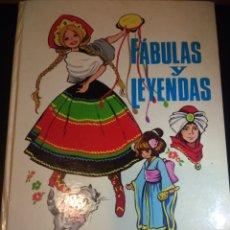Libros de segunda mano: FÁBULAS Y LEYENDAS. ILUSTRACIONES MARÍA PASCUAL. SEGUNDA EDICIÓN. AÑO 1971. CARTONÉ. PESO 495 GR. TÍ. Lote 150581133