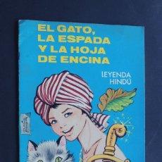 Libros de segunda mano: MARIA PASCUAL / EL GATO, LA ESPADA Y LA HOJA DE ENCINA / LEYENDA HINDU / ED. TORAY 1973. Lote 150988074