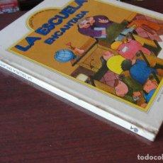 Libros de segunda mano: LA ESCUELA ENCANTADA - GARCÍA SÁNCHEZ - ALTEA 1976 - STOCK DE LIBRERIA SIN USAR. Lote 152554710