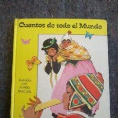 Libros de segunda mano: CUENTOS DE TODO EL MUNDO: AMÉRICA TOMO SEGUNDO - ILUSTRADOS POR MARÍA PASCUAL. Lote 152656514