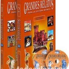 Libros de segunda mano: GRANDES RELATOS PARA LA LECTURA INFANTIL. VV. AA. DOS TOMOS. DOS CD. Lote 152936622