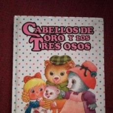 Libros de segunda mano: CUENTO DIBUJOS JAN COLECCIÓN DIN-DAN CABELLOS DE ORO Y LOS TRES OSOS Nº 9 BRUGUERA 1985 NUEVO. Lote 154231470