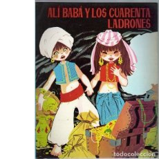 Libros de segunda mano: ALÍ BABÁ Y LOS CUARENTA LADRONES / LOS DOS HERMANITOS. (MARÍA PASCUAL). Lote 76969709