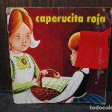 Libros de segunda mano: CAPERUCITA ROJA - ILUSTRADOS POR CARLOS BUSQUETS / SUSAETA / COLECCIÓN TE VOY A CONTAR. Lote 155877050