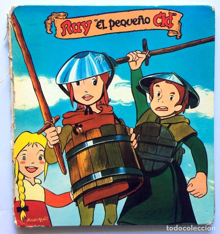 LIBRO RUY EL PEQUEÑO CID - EL CAMPANARIO - CIRCULO DE LECTORES (Libros de Segunda Mano - Literatura Infantil y Juvenil - Cuentos)