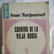 Libros de segunda mano: CUENTOS DE LA VIEJA RUSIA. - TURGUENEF, IVAN. Lote 156999866