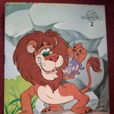 Libros de segunda mano: CUENTO EL LEÓN GENEROSO MUNDESA 1986. Lote 157665598