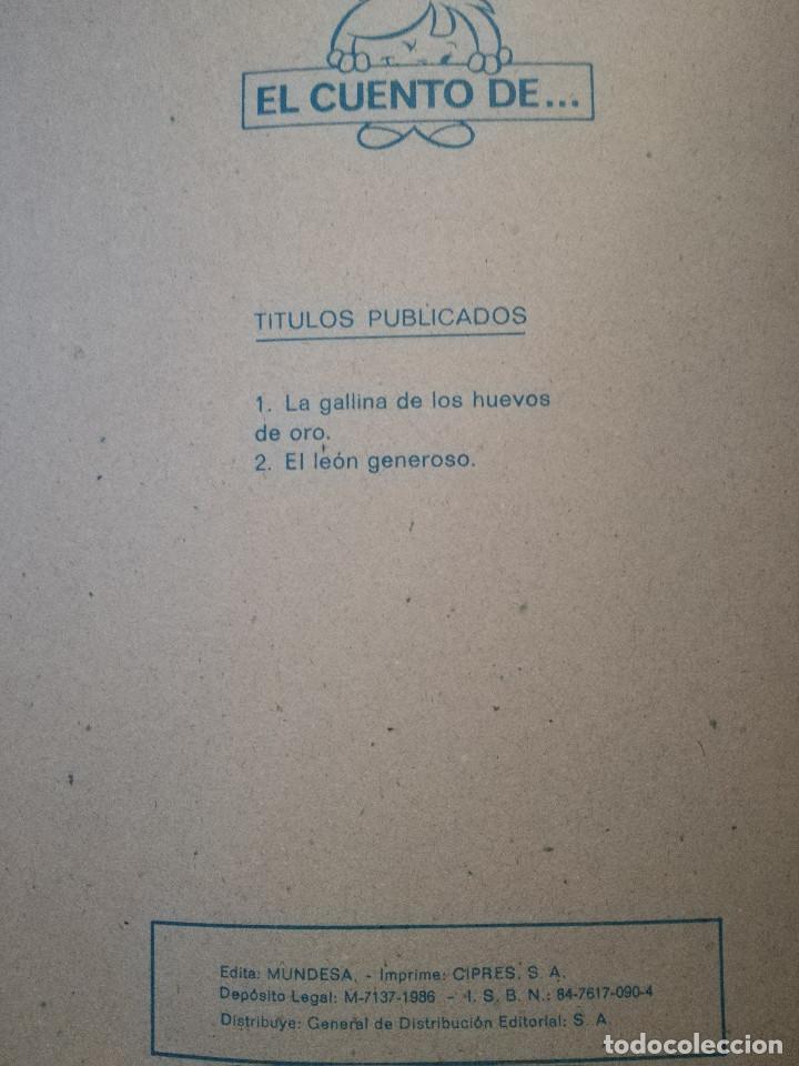 Libros de segunda mano: CUENTO EL LEÓN GENEROSO MUNDESA 1986 - Foto 2 - 157665598