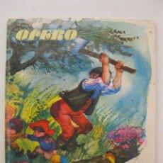 Libros de segunda mano: OFERO - CONDESA DE SEGUR - FERNANDO SAEZ - COLECCIÓN ESMERALDA - EDICIONES SUSAETA - AÑO 1974.. Lote 158693766