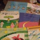 Libros de segunda mano: 14 LLIBRES INFANTILS EN CATALÀ (LA MAJORIA SON CONTES ) LES TRES BESSONES, ELS TRES OSSETS, ETC. Lote 160277598