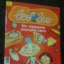 Libros de segunda mano: LIBRO COLECCION LEO LEO UN VISITANTE EXTRAÑO RARO. Lote 160814166