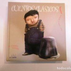 Libros de segunda mano: CUENTOS CLASICOS VOL. MARRON - LEER, JUGAR Y APRENDER - 5 CUENTOS - CASTELLANO - ED. PIRUETA. Lote 162408894