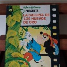 Libros de segunda mano: LA GALLINA DE LOS HUEVOS DE ORO, WALT DISNEY, TAL CUAL SE VE.. Lote 166159822