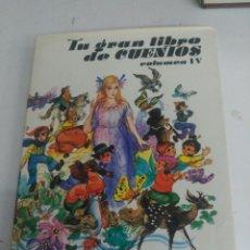 Libros de segunda mano: TU GRAN LIBRO DE CUENTOS. Lote 167704717
