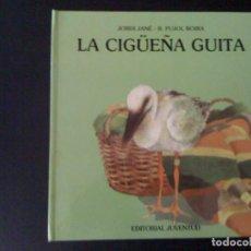Libros de segunda mano: LA CIGÜEÑA GUITA. JORDI JANÉ, EDITORIAL JUVENTUD. Lote 168481180