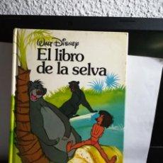 Libros de segunda mano: CUENTO EL LIBRO DE LA SELVA CLASICO WALT DISNEY Y GLORIA FUERTES EL CAMELLO COJITO. Lote 168525252