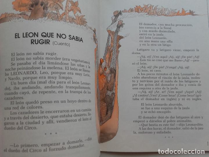 Libros de segunda mano: GLORIA FUERTES. EL PERRO QUE NO SABIA LADRAR - ED. ESCUELA ESPAÑOLA - 1992 - Foto 4 - 169460872