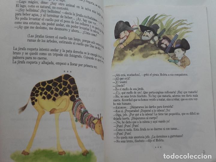 Libros de segunda mano: GLORIA FUERTES. EL PIRATA MOFETA Y LA JIRAFA COQUETA - ED. ESCUELA ESPAÑOLA - 1990 - Foto 5 - 169461088