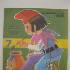 Libros de segunda mano: PINTO Y LEO MIS CUENTOS - Nº 3 - EL SASTRECILLO VALIENTE - EDITORIAL ROMA - AÑO 1984.. Lote 169675472