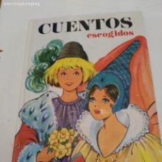 Libros de segunda mano: CUENTOS ESCOGIDOS VOL. XVII - SUSAETA EDICIONES - 1984. Lote 169926820