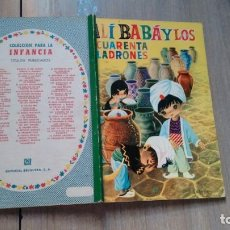 Libros de segunda mano: COLECCION PARA LA INFANCIA - ALI BABA Y LOS CUARENTA LADRONES -. Lote 170185084