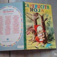 Libros de segunda mano: COLECCION PARA LA INFANCIA - CAPERUCITA ROJA -. Lote 170185228