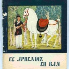 Libros de segunda mano: LIBRO - EL APRENDIZ LU BAN - PRIMERA EDICIÓN 1981 - . Lote 170348856