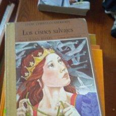 Libros de segunda mano: LOS CISNES SALVAJES.ASURI. Lote 171098872