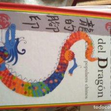 Libros de segunda mano: LA HUELLA DEL DRAGÓN: CUENTOS POPULARES CHINOS / GAVIOTA 2005 COLECCIÓN TRÉBOL DE ORO. Lote 171536155