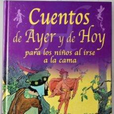 Libros de segunda mano: CUENTOS DE AYER Y DE HOY PARA LOS NIÑOS AL IRSE A LA CAMA. COCO VALERO. Lote 171544295