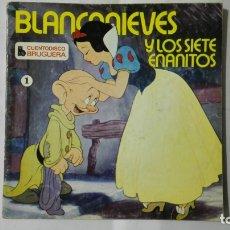 Libros de segunda mano: BLANCANIEVES Y LOS SIETE ENANITOS, CUENTADISCOS BRUGUERA Nº 1, AÑO 1979, SIN DISCO. Lote 171809464