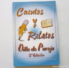 Libros de segunda mano: CUENTOS Y RELATOS VILLA DE PAREJA TERCERA EDICION ABRIL 2007. Lote 172625894