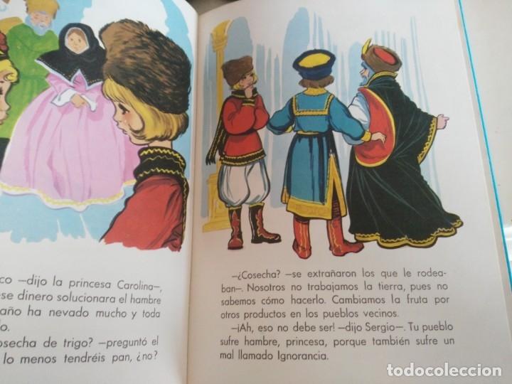 Libros de segunda mano: CUENTOS AZULES - TOMO 6 ** ILUSTRACIONES DE MARIA PASCUAL / EN TAPA DURA / TORAY 1980 - Foto 5 - 172938589