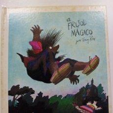 Libros de segunda mano: EL FRIJOL MÁGICO. TONY ROSS. ASURI 1982.. Lote 173389627