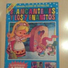 Libros de segunda mano: BLANCANIEVES Y LOS 7 ENANITOS LLUVIA DE ESTRELLAS 13 BRUGERA 1985 2ª EDICIÓN. Lote 173576567