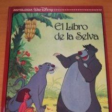 Libros de segunda mano: EL LIBRO DE LA SELVA / AVENTURAS DE CHIP Y CHOP (EDITORIAL EVEREST). Lote 173711992