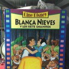 Libros de segunda mano: BLANCANIEVES Y LOS SIETE ENANITOS. Lote 173949718