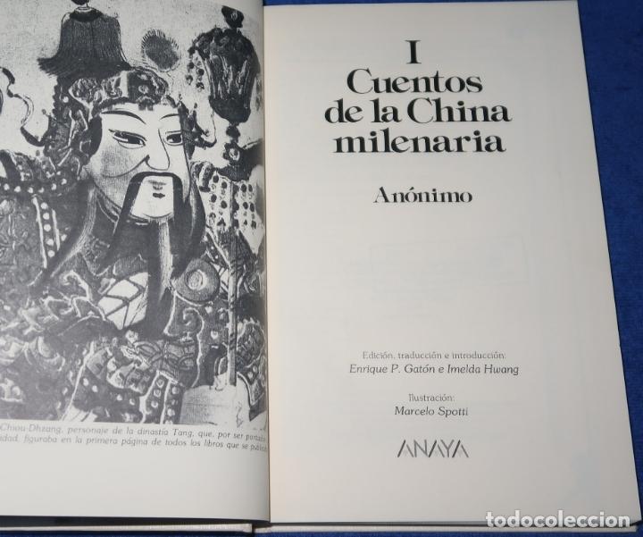 Libros de segunda mano: CUENTOS DE LA CHINA MILENARIA - ANÓNIMO - ANAYA (1986) - Foto 3 - 174025033