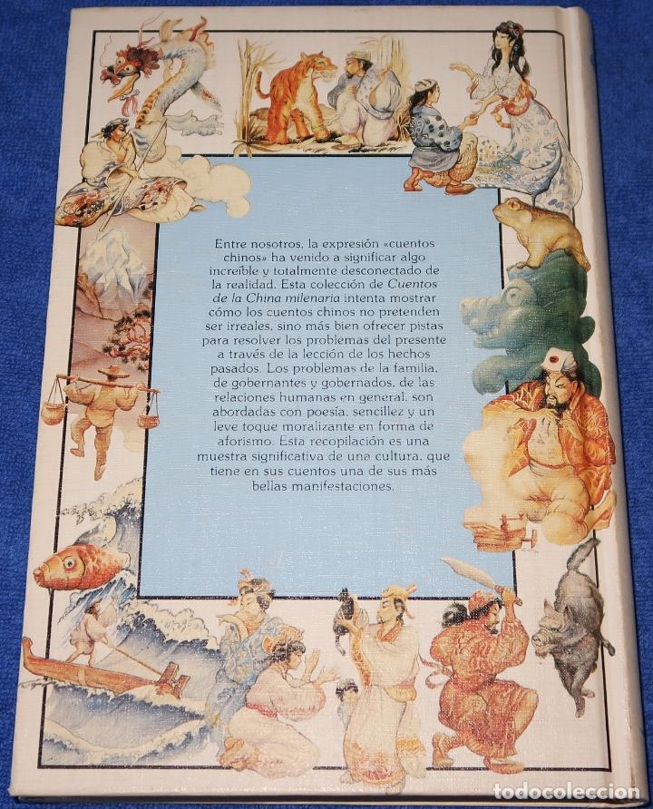 Libros de segunda mano: CUENTOS DE LA CHINA MILENARIA - ANÓNIMO - ANAYA (1986) - Foto 5 - 174025033