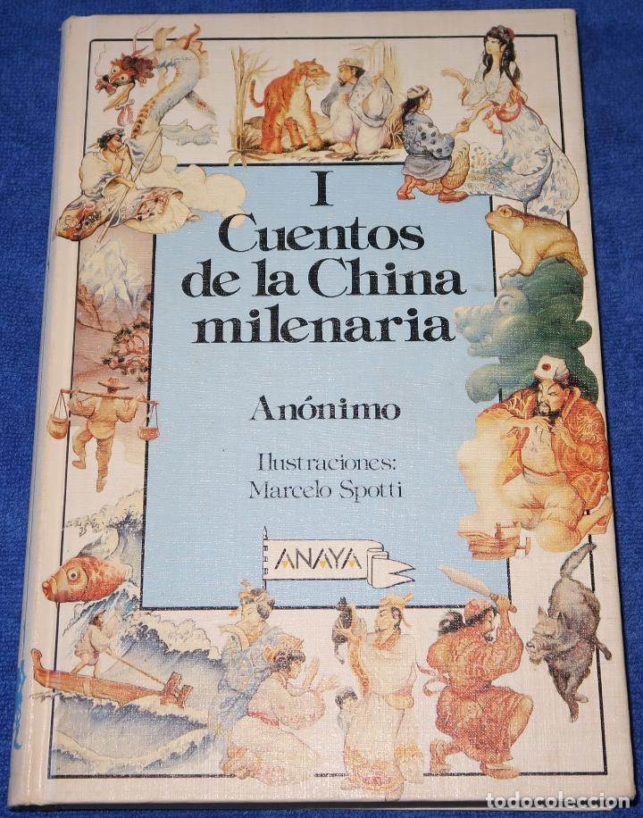 CUENTOS DE LA CHINA MILENARIA - ANÓNIMO - ANAYA (1986) (Libros de Segunda Mano - Literatura Infantil y Juvenil - Cuentos)