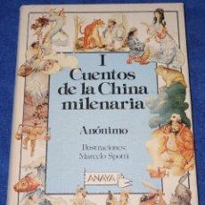 Libros de segunda mano: CUENTOS DE LA CHINA MILENARIA - ANÓNIMO - ANAYA (1986). Lote 174025033
