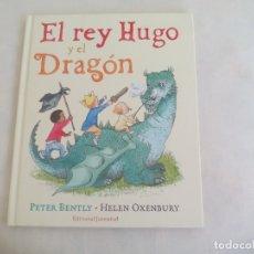 Libros de segunda mano: EL REY HUGO Y EL DRAGÓN. PETER BENTLY. HELEN OXENBURY. EDITORIAL JUVENTUD 2013. Lote 174192249