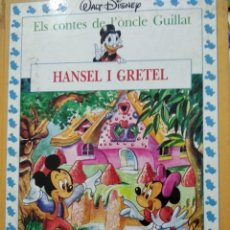 Libros de segunda mano: HANSEL I GRETEL. Lote 174244260